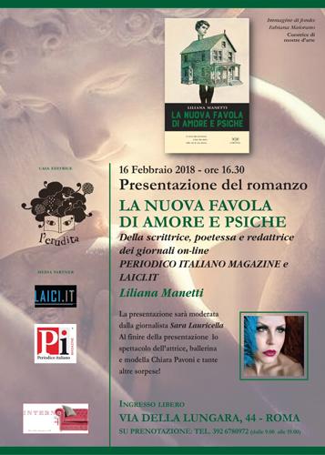 La nuova favola di Amore e Psiche: a Roma la seconda presentazione
