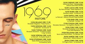 """Achille Lauro ha appena annunciato sui suoi social le date dell'instore tour durante il quale presenterà il suo nuovo disco """"1969"""""""