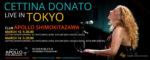 Cettina Donato in tour a Tokyo