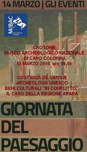 """Patrimoni culturali """"in conflitto"""". Il caso della Regione Araba. Il tema dell'incontro al Museo Archeologico Nazionale di Capo Colonna di Crotone"""