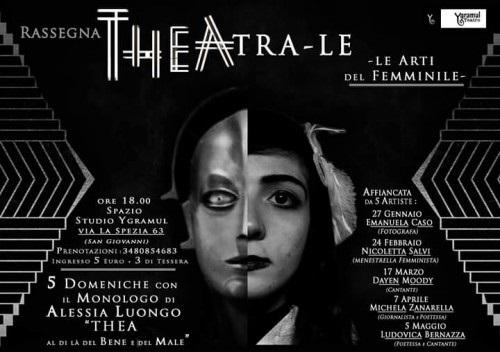 THEA, al di là del Bene e del Male: il 7 aprile Alessia Luongo con Michela Zanarella