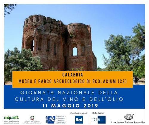 Giornata nazionale della cultura del vino e dell'olio al Museo e Parco Archeologico Nazionale di Scolacium – Roccelletta di Borgia di Catanzaro
