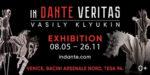 L'Inferno contemporaneo di Vasily Klyukin all'Arsenale di Venezia con la mostra In Dante Veritas