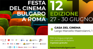 Con l'estate torna la Festa del cinema bulgaro