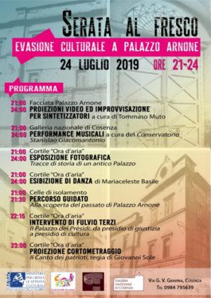 Serata al fresco. Evasione culturale a Palazzo Arnone di Cosenza