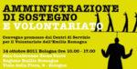 Amministrazione di Sostegno e volontariato, il convegno promosso dai Centri di Servizio per il Volontariato dell'Emilia-Romagna
