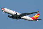 Hong Kong Airlines lancia un volo giornaliero da Londra, tutto business class