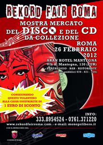 Hotel Aran, Mostra Mercato Del Disco & CD Da Collezione