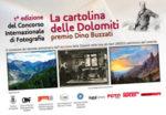 Premio Buzzati, la cartolina delle dolomiti