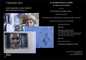 Raccontami una storia, serata speciale, Fundraising per nella foresta, lo spettacolo in scena al Teatro Senza Scarpe di Roma