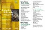 Il pensiero della crisi, convegno Internazionale a la Casa delle Letterature a Roma
