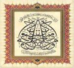 Alla Scoperta dell'Arabia Saudita. La Terra del dialogo e della cultura, la mostra organizzata per le celebrazioni per gli 80 Anni di Relazioni Diplomatiche tra Arabia Saudita e Italia