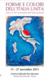 Forme e colori dell'Italia Unita, l'arte e il 150esimo anniversario dell'unità nazionale