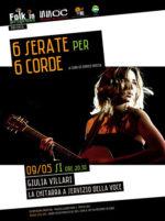 Giulia Villari, la chitarra a servizio della voce