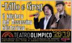 Il Mistero dell'assassino misterioso al Teatro Olimpico di Roma