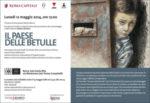 Il paese delle betulle, presentazione del cortometraggio e della mostra di Gianluca Serratore sul dramma della Shoah