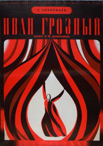 Grigorovich e l'espressione del balletto con Il fiore della coreografia russa del Novecento