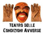 La stagione culturale di qualità dell'Officina Culturale della Bassa Sabina promossa dalla Regione Lazio continua anche nel 2015