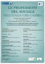 Le professioni del sociale nell'italia che cambia. Seminari gratuiti per gli assistenti sociali al Teatro Remigio Paone di Formia