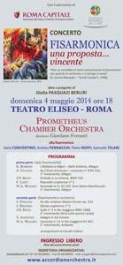 Musica classica, fisarmonica, una proposta vincente. Per la prima volta in un concerto lo strumento popolare diventa protagonista. Appuntamento al Teatro Eliseo di Roma
