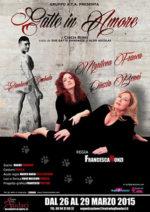 Radio Siv presenta Gatte in Amore al Teatro degli Audaci di Roma