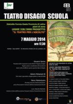 Teatro, disagio e scuola, il convegno in calendario a la Sala Boffa, ex Archivio Storico di Formia