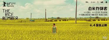 """Immagini dal Sud del Mondo """"The Rice Bomber"""""""