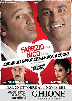 Anche gli avvocati hanno un cuore, lo spettacolo in scena al Teatro Ghione di Roma
