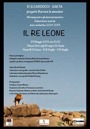 Il Re Leone, appuntamento Piazza Di Liegro di Gaeta