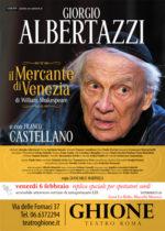 Mercante di Venezia, a febbraio replica speciale accessibile a persone sorde in scena al Teatro Ghione di Roma