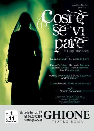 Così è se vi pare, lo spettacolo in calendario al Teatro Ghione di Roma