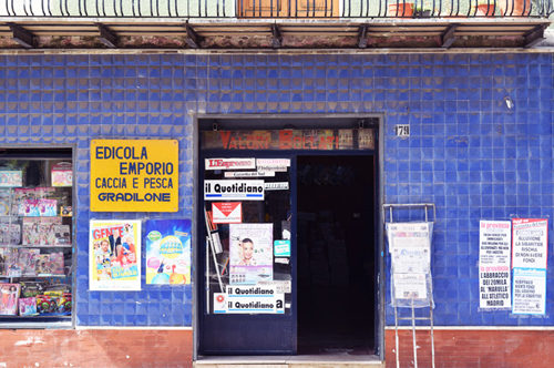 Univers. Un negozio metafisico di Flavio Favelli