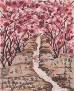 Fang Zhaolin, Signora del Celeste Impero