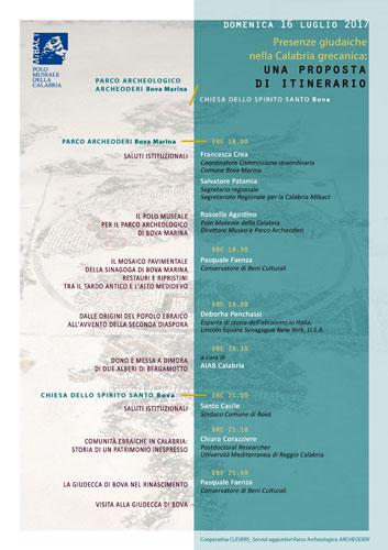 Presenze giudaiche nella Calabria grecanica, una proposta di itinerario