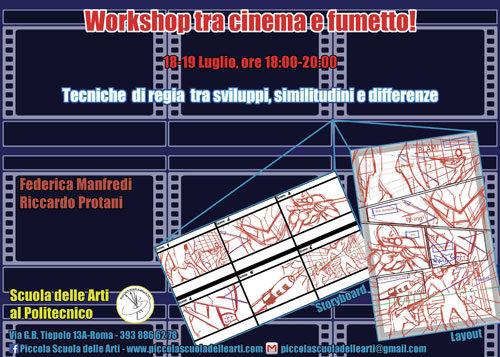 Tra cinema e fumetto, dallo storyboard al layout