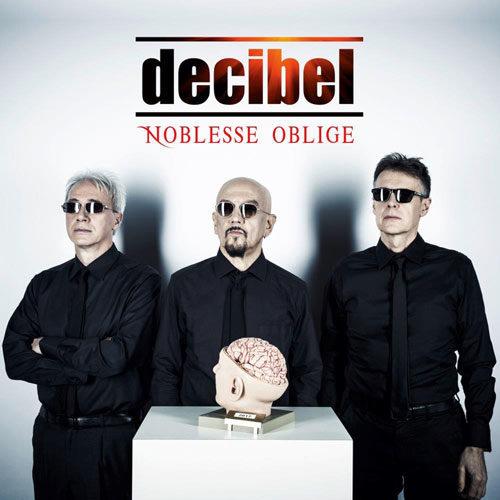 Decibel, continua il Noblesse Oblige – In Tour… e in autunno due party al Le Roy di Torino e al Fabrique di Milano
