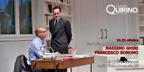 Ciao di Walter Veltroni al Teatro Quirino di Roma