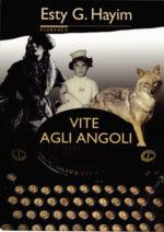 Memoria e Olocausto, la scrittrice Esty G. Hayim per la prima volta in Italia