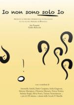 Io non sono solo io, il secondo capitolo del percorso sperimentale di psicologia in una scuola primaria di Bologna