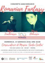 """Giornata della Cultura Romena 2018 celebrata al Conservatorio di Musica """"Santa Cecilia"""" di Roma"""