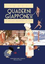 IGORT a WeGIL, l'epopea del fumetto italiano con un ospite speciale