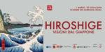 """Hiroshige """"Maestro della pioggia e della neve"""". Fino al 29 luglio 2018 alle Scuderie del Quirinale"""
