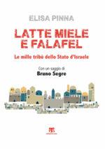 Latte, miele e falafel, il volume di Elisa Pinna