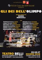 Debutto del Laboratorio teatrale al Teatro Belli di Roma con Gli Dei dell'Olimpo
