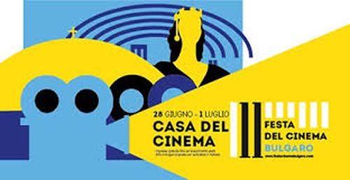Ultime due giornate per la Festa del Cinema Bulgaro a Roma, edizione 2018