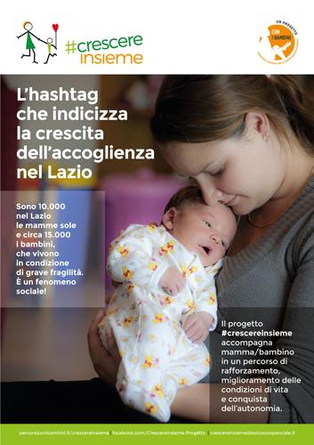#Crescereinsieme. L'hashtag che indicizza la crescita dell'accoglienza nel Lazio
