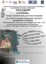 """Alla Biblioteca Aldo Fabrizi la mostra """"Sedici artisti per quattro stagioni, quattro stagioni per sedici artisti, Arcimboldo e Vivaldi"""""""