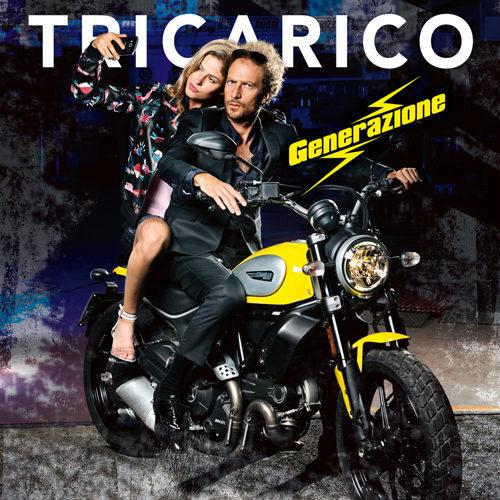 """""""Generazione"""" il nuovo singolo di Tricarico – disponibile su tutte le piattaforme digitali"""