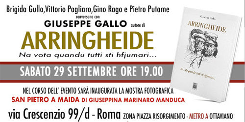 """Giuseppe Gallo presenta """"Arringheide"""" a Spazio5"""