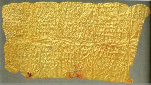 """Laminetta aurea di Hipponion torna al Museo Archeologico Nazionale """"Vito Capialbi"""" di Vibo Valentia"""